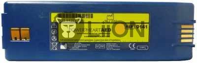 Cardiac PowerHeart AED defibrillátor telep felújítás