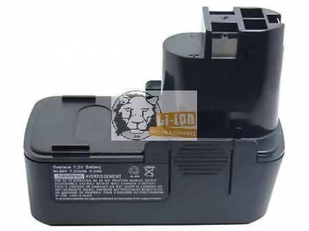 Bosch GBM9,6VES 3300mAh akku - felújítás
