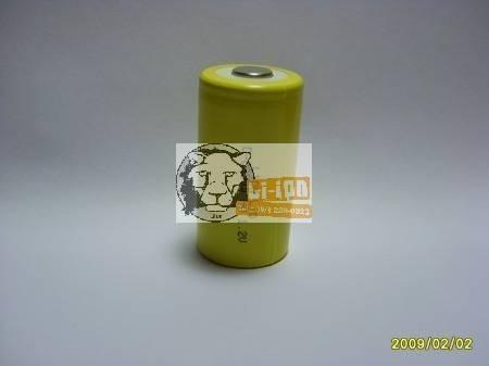 C2500 akku ni-cd