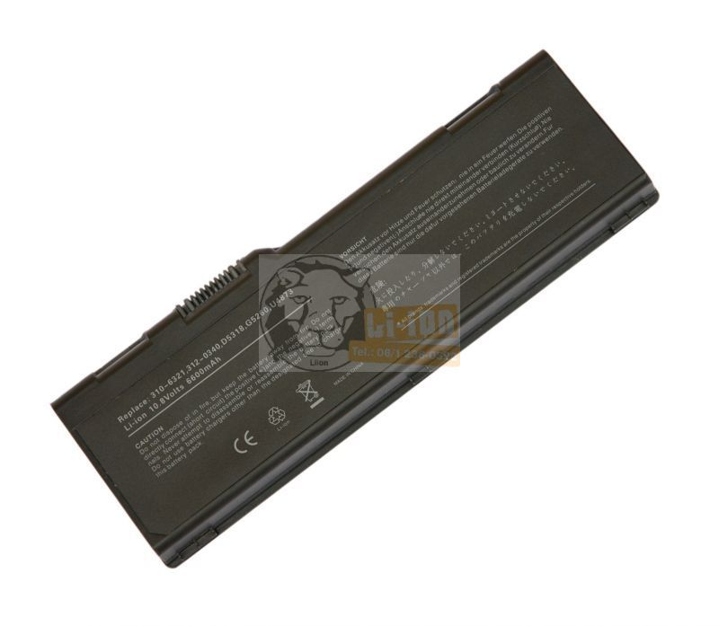 Dell Inspiron E1705 utángyártott notebook akku