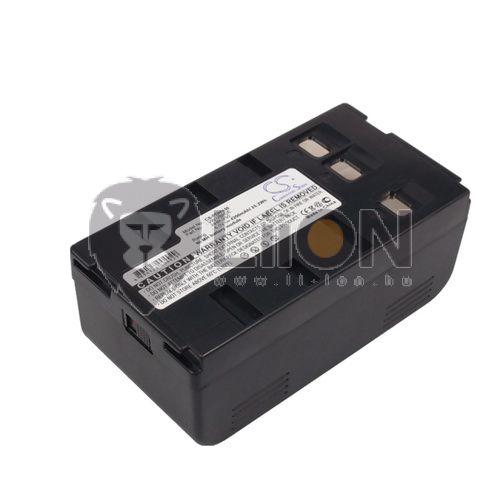 Panasonic VW-VBS2E utángyártott kamera akku