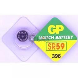 GP SR59 ezüst-oxid gombelem