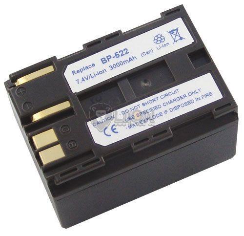 Canon BP-522 Kamerabatterie - Ersatz