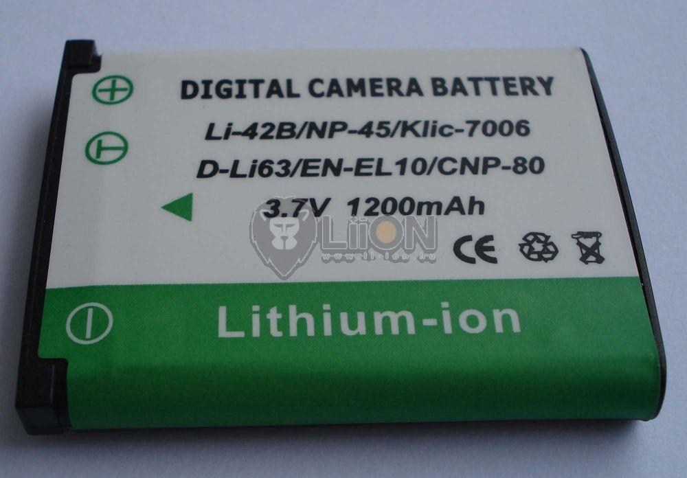 Nikon EN-EL10 utángyártott kamera akku