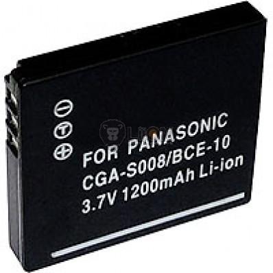 Panasonic CGA-S008 utángyártott kamera akku