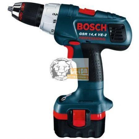 Bosch GSR 14,4V 2000mAh akku - felújítás