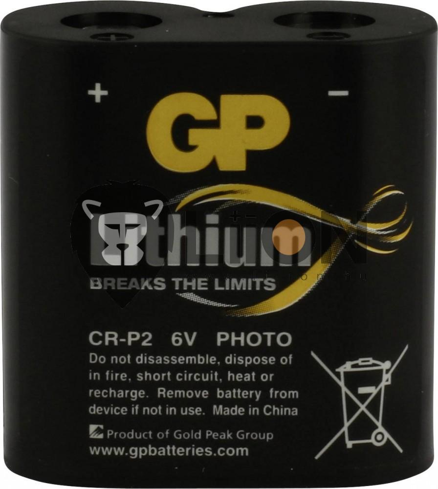GP CR-P2 fotóelem