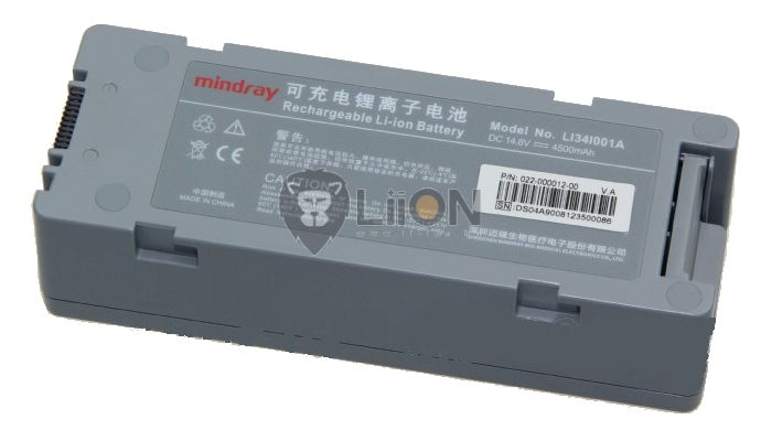 BeneHeart D6 defibrillator battery reconditioning